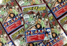 """Game Center CX in USA"" DVDs"