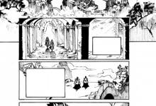"""Zuko's Story"" (2009)"