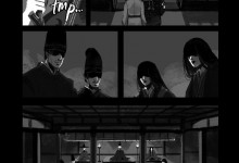 """Hoichi the Earless"" pg 4"