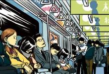 """Comics in Transit"" in Vancouver"