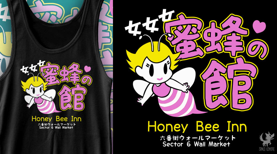 shirt_honeybeeinn